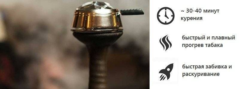 Плюсы курения кальяна на классической чаше